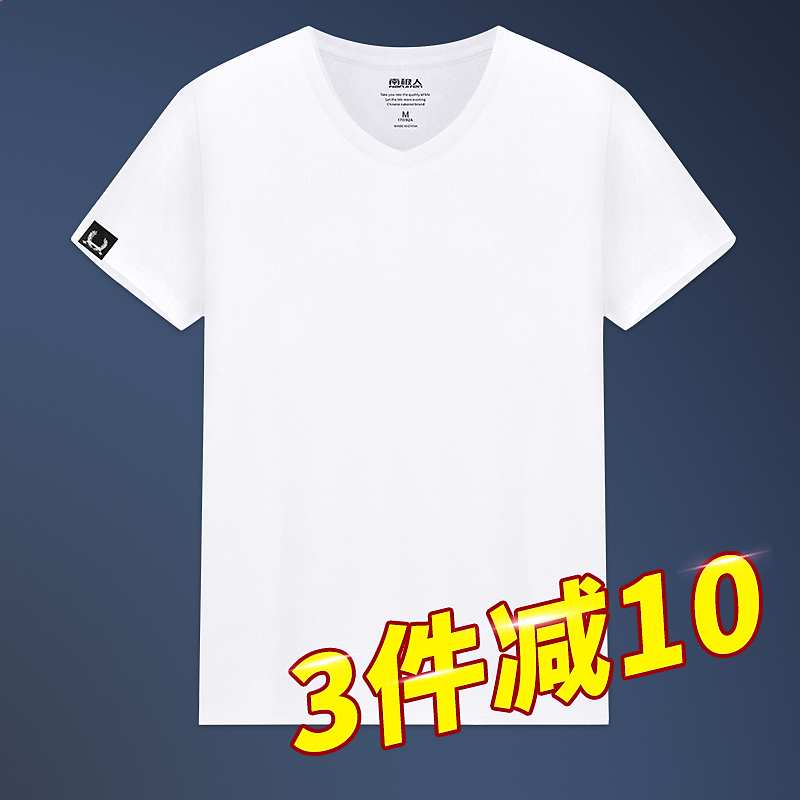 White t-shirt mens summer new V-neck ODell chicken heart collar solid color loose-fitting half-sleeved top mens short sleeves