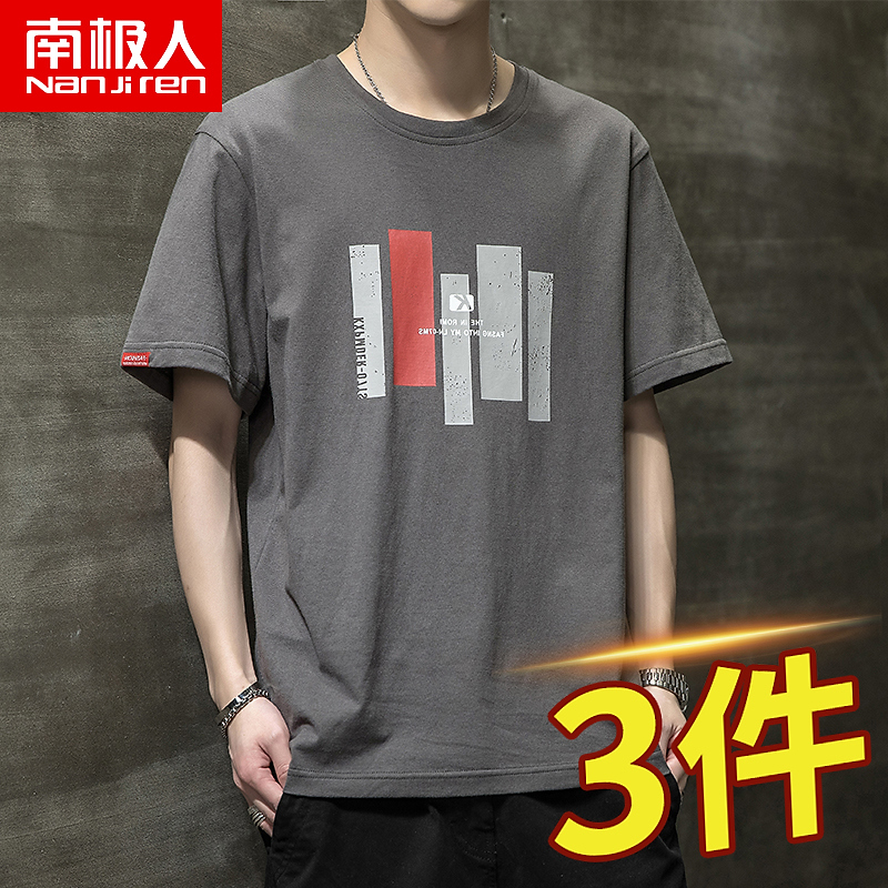Trend short-sleeved mens summer new fashion brand loose-fitting large cotton round-neck t-shirt half-sleeved top mens T-shirt