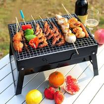 Barbecue Home Mini Portable Grill Outdoor Charcoal BBQ Thickened Grill Box Outil complet 1-6 personnes