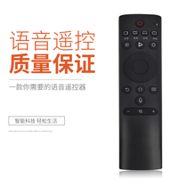 For His signal voice remote control CRF3A69HP HZ43A65 HZ49 55 58 65 76A65.