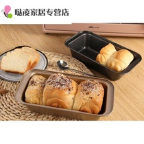 Steamed cake film to make bread mold baking toast mold earth box home oven strip