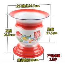 Enamel high foot sputum thickened old people children children with iron enamel urine bucket pot basin urine tank