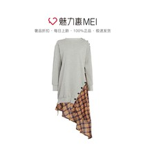 CUBIC grey printed button-down round-necked womens long-sleeved dress