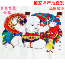 Yang Jiaxuan wood plate annual painting hand-made non-relicji Jiqing has fish doll childrens traditional Chinese flavor foreign affairs gift