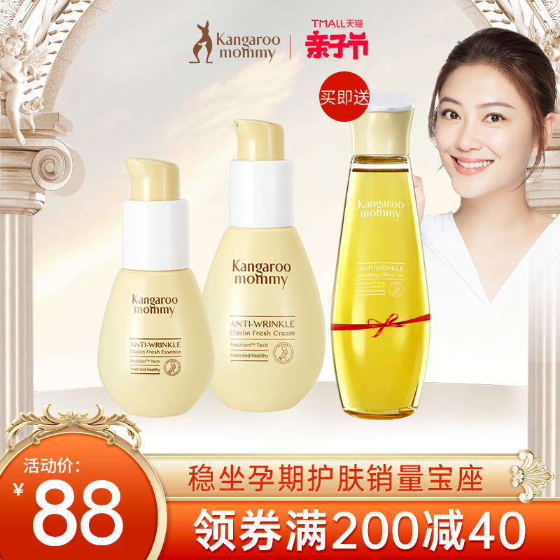 Kangaroo mother maternal oil fade pregnancy tattoo body cream prenatal postpartum ship shop skin care official website