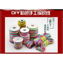 Student five-color line baby Ping An national wind hand rope festival Dragon Boat Festival colorful rope foot chain self-made colorful line.