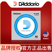 D'Addario Daddario Ballad Guitar Strings Electric Guitar Strings Single String 008 Thin One String.