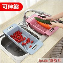 Stretchable shrinkage tank drain rack shelf plastic put chopsticks shelf home kitchen dish rack vegetable storage rack.