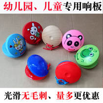 Kindergarten Baby Express Board Students Adult Professional Beginner Wood Soundboard Paxg Permong.