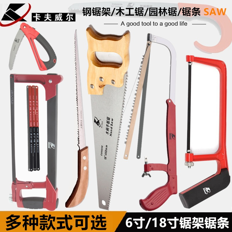 Kraftville mini sawn-walled chicken-tailed sawmill small hand saw open hole sawing steel saw frame garden saw