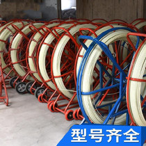 Power engineering cable-putting underground tractor wire pipe wire wire cable wire shelf rotating glass steel perforation.