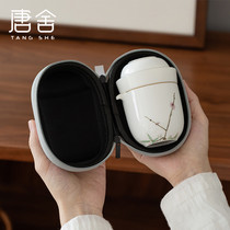 Tangshe Guanshan portable travel tea set express cup anti-hot ceramic one pot two cups of white porcelain office.