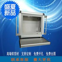 The cantilever box touch screen CNC system boom u arm operates the electric box cp bracket assembly control box machine can be rotated.