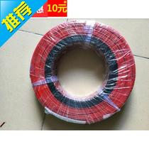 Car cargo 7 car electric vehicle moh toddle line modification wire lamp vehicle modification wire two-core line dedicated.