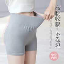 Summer belly underpants women high waist safety insurance leggings slimming prevention light pure cotton crotch hip flat angle