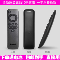 Tmall Box Remote Control TV Set-top Box Tmall Box Universal Infrared Bluetooth Aerial Mouse Remote Control.