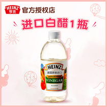 Giveaway ImportEd Heinz White Vinegar.