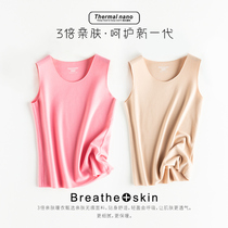 Effin childrens scars-free warm vest girl temperature temperature since the heat fiber bottom autumn coat in the big child 12-15 years old