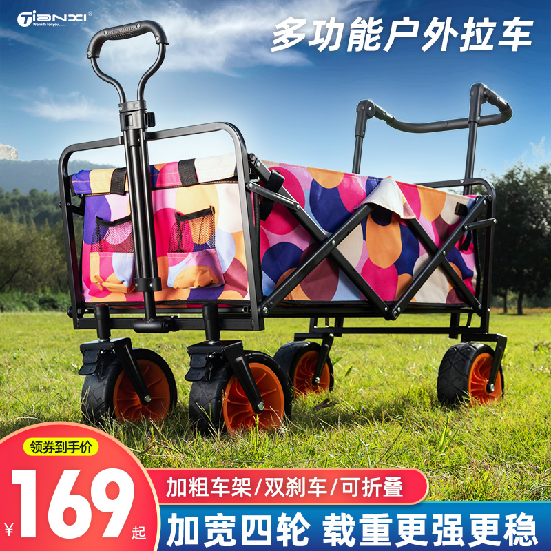 Outdoor camper van folding trolley fishing trailer portable shopping picnic puller camper camper van pull cargo camper