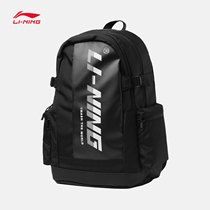 Li Ning shoulder bag mens bag womens bag training series backpack bag computer bag sports bag ABSQ552.