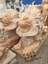 Stone carved European-style lion natural Han Baiyu-style stone lion pose sunset red squat lion modern European lion.